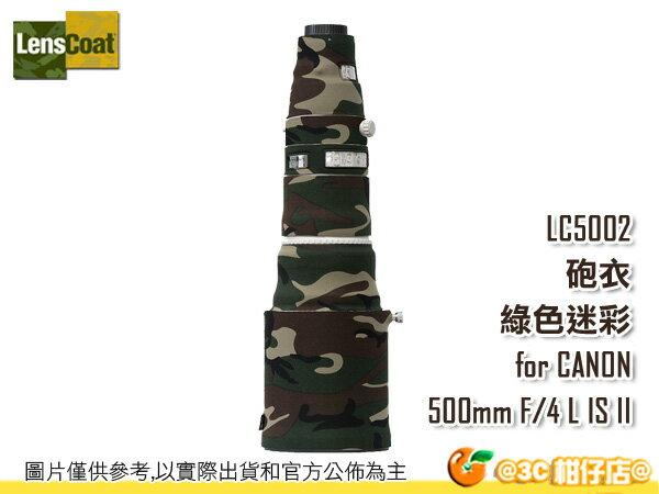 美國 Lenscoat LC5002 鏡頭保護套 砲衣 綠色 迷彩 CANON EF 500mm F4L IS II USM 大砲 外衣