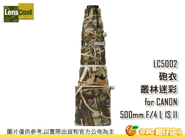 美國 Lenscoat LC5002 鏡頭保護套 砲衣 叢林 迷彩 CANON EF 500mm F4L IS II USM 大砲 外衣