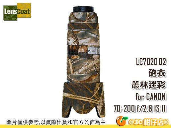 美國 Lenscoat LC702002 鏡頭保護套 砲衣 叢林 迷彩 CANON EF 70-200mm F2.8L IS II USM 小白兔 大砲 外衣