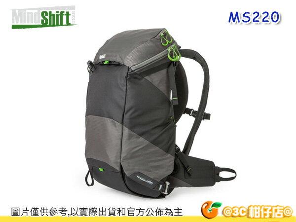 MindShift 曼德士 MS220 rotation180 全景戶外攝影背包 深灰 簡配 附雨罩MS823 MS22 彩宣公司貨