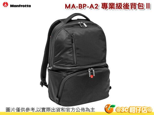 MANFROTTO 曼富圖 MB MA-BP-A2 專業級後背包Ⅱ  相機包 帆布包 17吋筆電 1機3鏡1閃