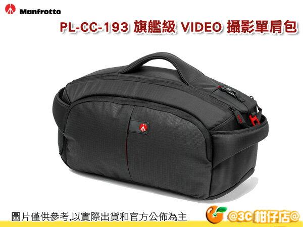 MANFROTTO 曼富圖 MB PL-CC-193 旗艦級 VIDEO攝影 單肩包 中型攝影機 單眼 0
