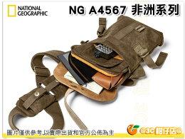 自拍棒 小型單肩後背包 相機包 公司貨 平板