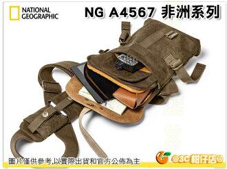 國家地理 National Geographic NG A4567 非洲系列 小型單肩後背包 相機包 正成公司貨 1機1鏡 平板 A5000 A6000 EM10