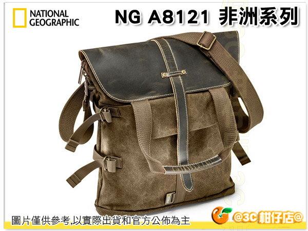 國家地理 National Geographic NG A8121 非洲系列 托特包 相機包 正成公司貨 1機1鏡 筆電 微單眼 A5000 A6000 NEX-5TL