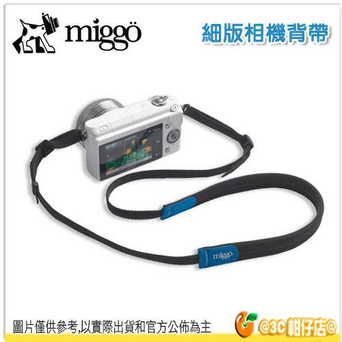 Miggo STR-GR 減壓相機背帶 微單 類單 軟墊 公司貨 RX100 G9X J5 EM10