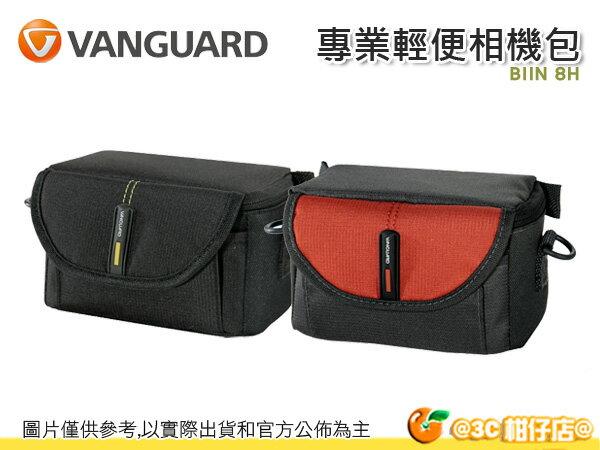 VANGUARD 精嘉 BIIN 8H 新影者 腰掛 類單 相機包 攝影包 DV 攝影機 公司貨