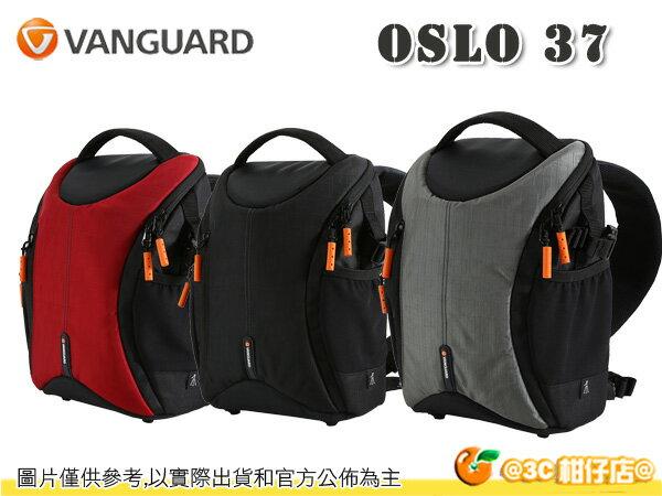 VANGUARD 精嘉 OSLO 37 單肩後背相機包 單眼 側取 後背包 1機2鏡1閃 8吋平板 公司貨
