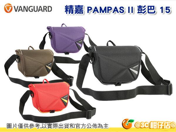 VANGUARD 精嘉 PAMPAS II 15 彭巴 单肩 斜背 轻量 相机包 摄影包 旅游 1机1镜