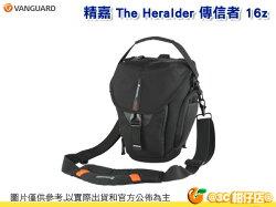 精嘉 VANGUARD The Heralder 16z 傳信者 16z 肩背 腰掛 槍包 槍套 相機包 1機1鏡含手把 附防雨罩