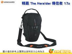 精嘉 VANGUARD The Heralder 17z 傳信者 17z 肩背 腰掛 槍包 槍套 相機包 1機1鏡含手把 附防雨罩