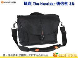 精嘉 VANGUARD The Heralder 38 傳信者 38 單肩 斜背 相機包 攝影 可掛腳架 15吋筆電 2機5鏡含手把 附防雨罩