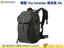 精嘉 VANGUARD The Heralder 46 傳信者 46 雙肩 後背 相機包 旅行 可側取 可掛腳架 14吋筆電 1機3鏡含手把 附防雨罩