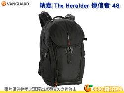 精嘉 VANGUARD The Heralder 傳信者 48 雙肩 後背 相機包 旅行 可側取 可掛腳架 15吋筆電 1機4鏡含手把 附防雨罩