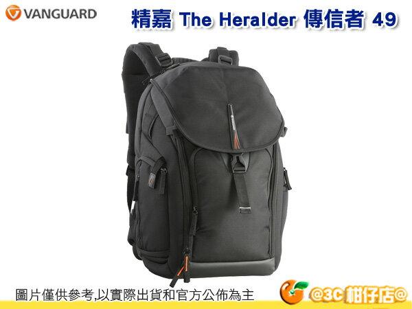 VANGUARD 精嘉 The Heralder 傳信者 49 雙肩 後背 相機包 旅行