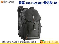 精嘉 VANGUARD The Heralder 49 傳信者 49 雙肩 後背 相機包 旅行 可掛腳架 15吋筆電 2機5鏡含手把 附防雨罩