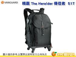 精嘉 VANGUARD The Heralder 51T 傳信者 公司貨 4輪 拉桿 後背 相機包 行李箱 旅行 可掛腳架 14吋筆電 2機6鏡含手把 附防雨罩