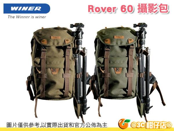 送拭鏡筆 WINER Rover 遊俠系列 60 雙肩 後背 復古 帆布 攝影包 防潑水 防震 相機包 1機3鏡 13吋筆電
