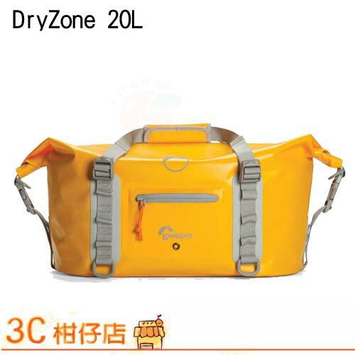 Lowepro 羅普 DryZone 20L 防水族旅行袋 20L 防水包 手提包 立福