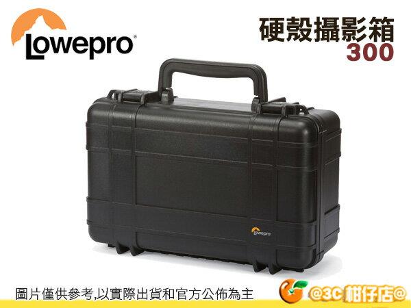 Lowepro 羅普 Hardside 300 硬殼攝影箱 單眼 手提箱 防水 防撞 70