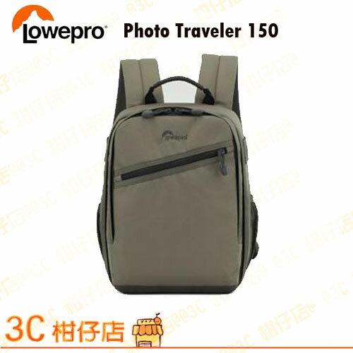Lowepro 羅普 Photo Traveler 150 攝影旅遊家後背包 150 立福公司貨 相機 背包 後背包 雙肩後背包