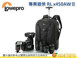 LOWEPRO Pro Runner x450 AW 行李包 滑輪專業遊俠
