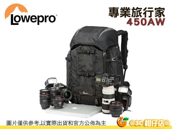 Lowepro 羅普 Pro Trekker 450 AW 專業旅行家 後背包 相機包 遠攝變焦鏡頭 15吋筆電 2機6鏡 可掛腳架 附防雨罩