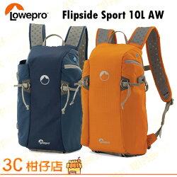 羅普 LOWEPRO Flipside Sport 10L AW 橘色 運動火箭手 立福公司貨 後背包 相機包 攝影包 雙肩後背包
