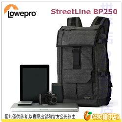 羅普 Lowepro StreetLine BP 250 流線型後背包 雙肩後背相機包 公司貨 13吋筆電