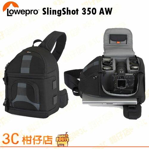 LOWEPRO 羅普 SlingShot 350 AW 彈弓手 350 AW 可放15.4吋筆電 立福公司貨