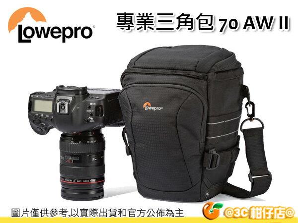 Lowepro 羅普 Toploader Pro 70 AW II 專業三角背包 槍包 斜背 腰掛 單眼 24-70mm 立福公司貨