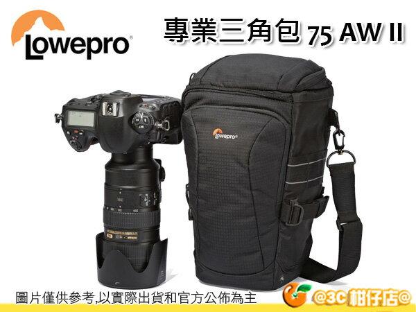 羅普 Lowepro Toploader Pro 75 AW II 三角背包 槍包 斜背