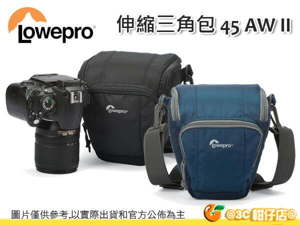 羅普 Lowepro Toploader Zoom 45 AW II 伸縮三角背包 槍包 斜背 腰掛 單眼 微單 kit鏡 18-55mm 立福公司貨