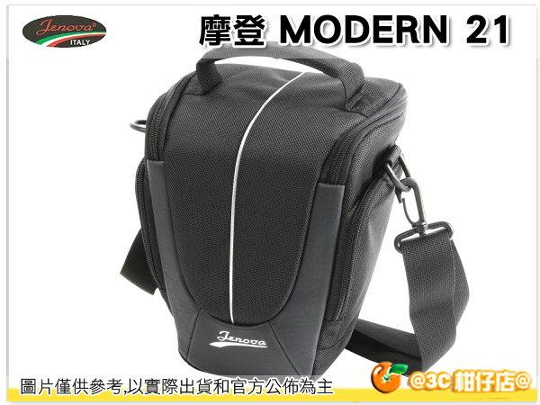 JENOVA 吉尼佛 摩登 MODERN 21 相機包 附雨罩 英連公司貨 EM5 A99 A7 A7S 700D D800