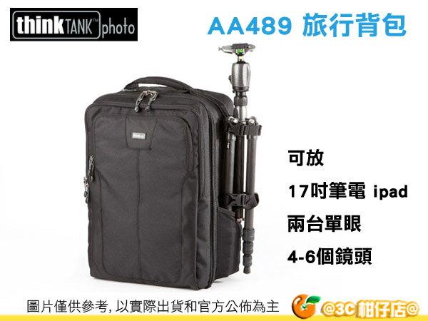 ThinkTank 創意坦克 Airport Accelerator AA489 旅行背包系列 大 雙肩 後背 黑 彩宣公司貨 2機6-8鏡 17吋筆電 5D3 A7R EM5 650D