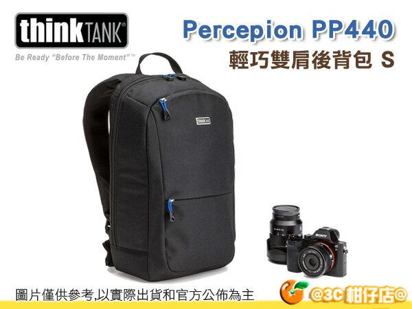 ThinkTank 創意坦克 Percepion S 輕巧雙肩後背包 PP440 黑 另售 PP441 灰 彩宣公司貨