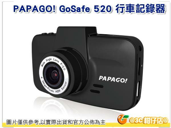 PAPAGO Gosafe 520 寬螢幕行車記錄器 公司貨 安霸A7L+劇院級解析度寬螢幕