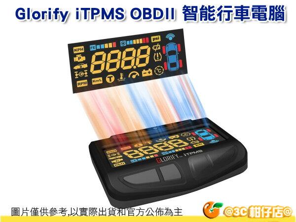 送三孔車充器 Glorify I311 OBDII 抬頭顯示型 ( iTPMS) 智能 無線胎壓偵測器 智能行車電腦 公司貨