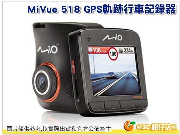 【滿3000點數10%回饋】 MiVue 518 GPS軌跡行車記錄器 公司貨 140度廣角 - 限時優惠好康折扣
