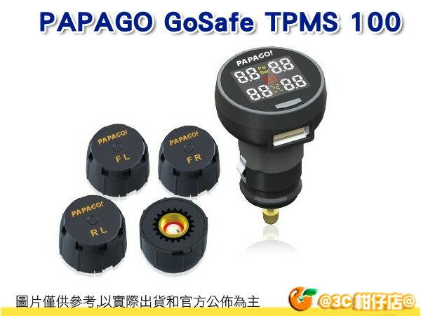 PAPAGO GoSafe TPMS 100 胎壓偵測器 胎壓 胎壓偵測 胎壓感知器