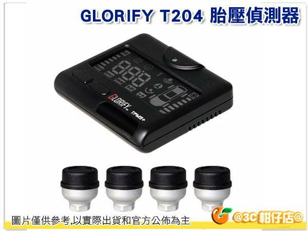 GLORIFY T204 無線胎壓偵測器 抬頭顯示型 公司貨 TPMS PRO HUD 測胎壓 台灣製造 主機保固2年