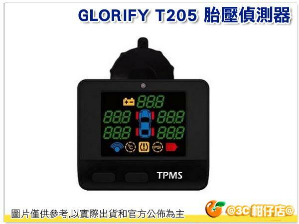 GLORIFY T205 無線胎壓偵測器 直視型 公司貨 台灣製造 主機保固2年 法令之汽機車標準配備 TPMS D.V T205 測胎壓