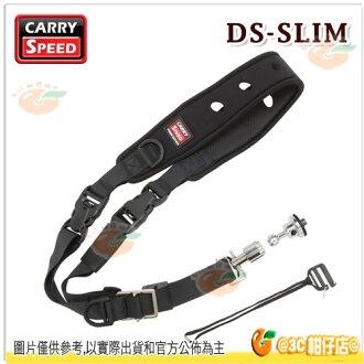 CARRY SPEED 速必達 DS-SLIM輕巧型相機背帶(不鏽鋼球頭連接器)