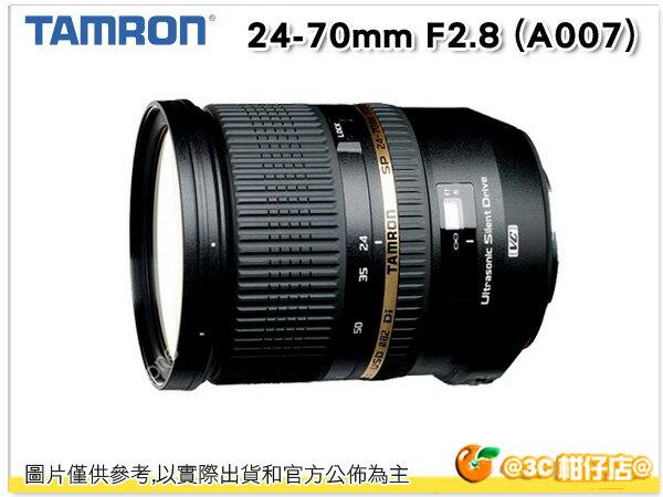 騰龍 Tamron 24-70mm F2.8 Di VC USD A007 24-70 俊毅公司貨 三年保固 for Nikon Canon