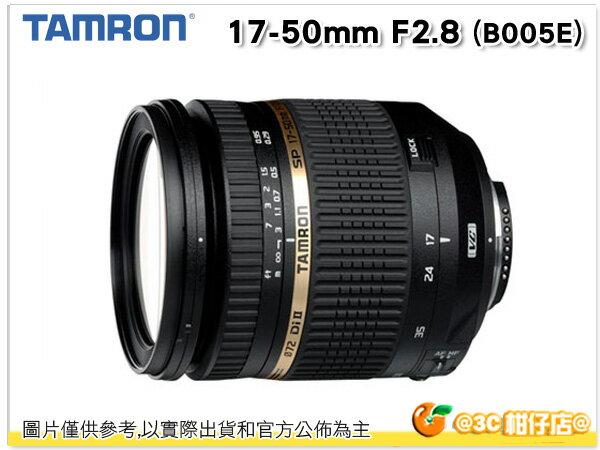 騰龍 Tamron SP AF 17-50mm F2.8 DI II VC 鏡頭 17-50 B005E B005 平行輸入 保固一年  for Nikon Canon