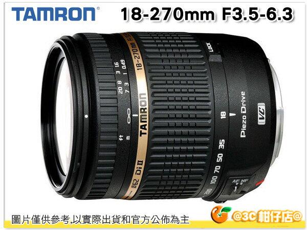 騰龍 Tamron 18-270mm F3.5-6.3 Di II VC PZD B008 18-270 平行輸入 保固一年 for Nikon Canon