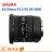 SIGMA 10-20mm F3.5 EX DC HSM for Canon Nikon 恆伸公司貨 保固3年 - 限時優惠好康折扣