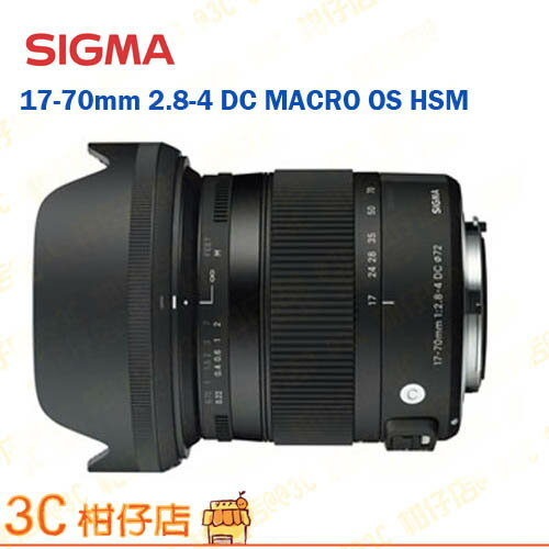 SIGMA 17-70mm F2.8-4 DC MACRO OS HSM for Nikon 恆伸公司貨 保固3年