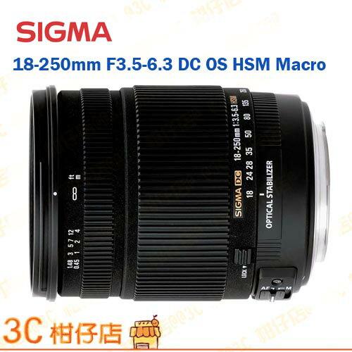 SIGMA 18-250mm F3.5-6.3 DC OS HSM Macro 防手震 微距 旅游镜 恒伸公司货 保固3年 2013主推镜头