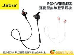送收納盒+USB充電線 免運 Jabra ROX WIRELESS 立體聲 運動 無線 藍牙耳機 Dolby 音樂旗艦 NFC 耳塞式 省電磁石 公司貨  一年保固
